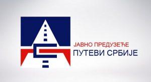 ПУТЕВИ СРБИЈЕ: РЕКОНСТРУКЦИЈА ПУТА КЉАЈИЋЕВО-ТЕЛЕЧКА У ПЛАНУ, АЛИ СЕ ЈОШ НЕ ЗНА ДА ЛИ ЋЕ БИТИ ОВЕ ГОДИНЕ