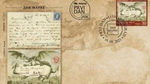ПОШТА СРБИЈЕ ОБЕЛЕЖАВА ДАН МАРКЕ – ПРВА РАЗГЛЕДНИЦА НА СОМБОРСКОЈ АДРЕСИ